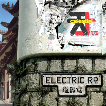 ELECTRIC ROAD 電器道