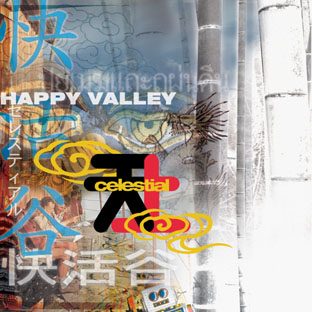 HAPPY VALLEY 快活谷